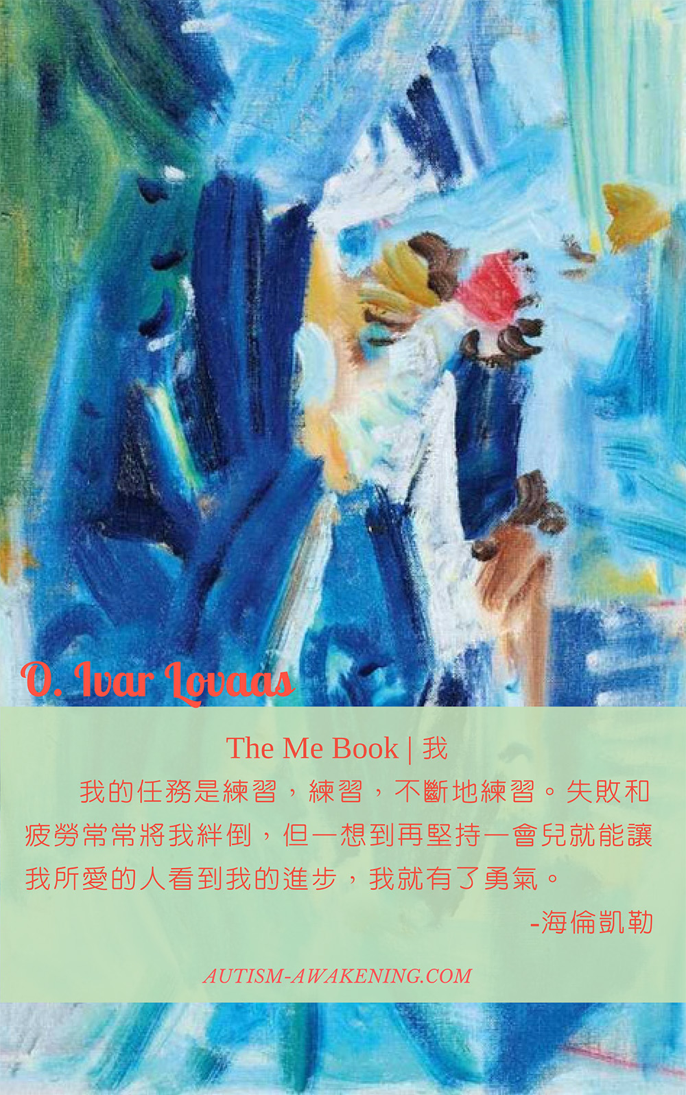THE ME BOOK封面圖